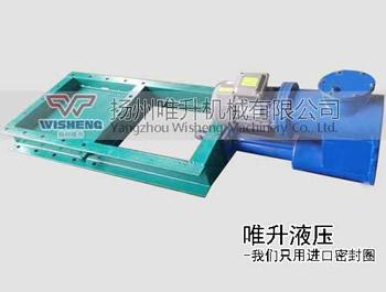 DYLV-0.6xing电液动平板闸门