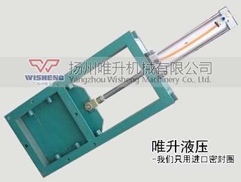QLV-0.6xing气动cha板阀