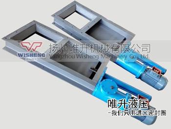 电液动平板闸门定制