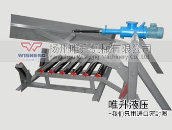 DYTN-Z(Y)电液动单侧犁式xie料器