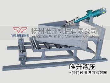 DYTN-S电液动双侧犁式xie料器