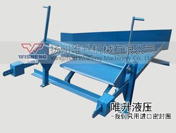 SDTN-Z(Y)xing手动单侧犁式xie料器