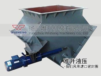 DSF-A型电液动三tong分liaoqi