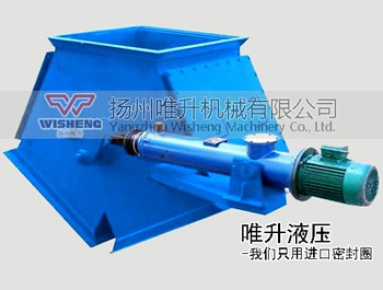 DSF-B型电液动三tong分liaoqi
