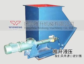 DSF-F型电液动侧三tong分liaoqi