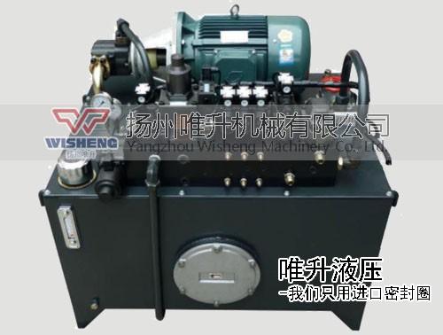 卧式san路液压泵站
