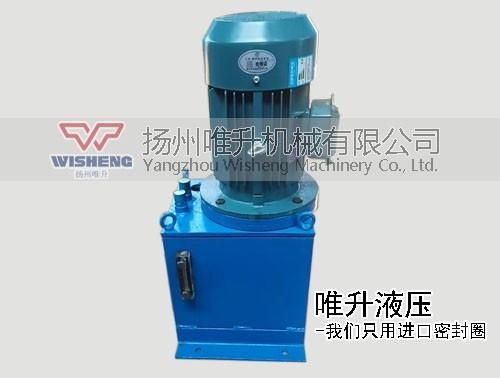小型电机正反转液压泵站xi统