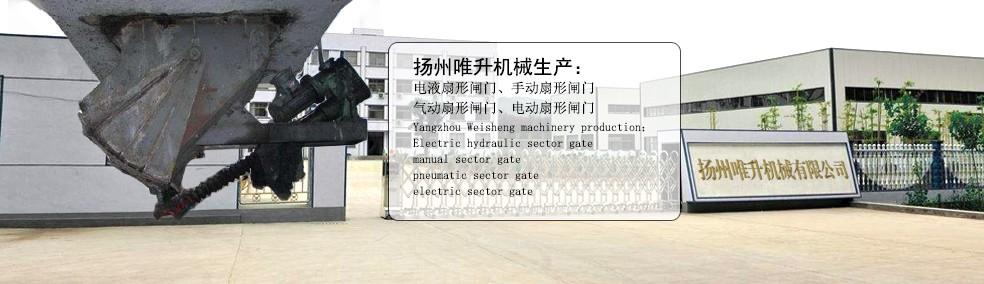 Fan gate