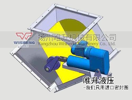 DCSF型dian液动船式三tong分liaoqi