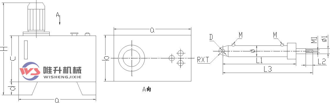 分体式电液推杆